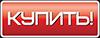 Полет на параплане в Москве