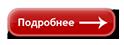 Запись на полет на параплане в Москве